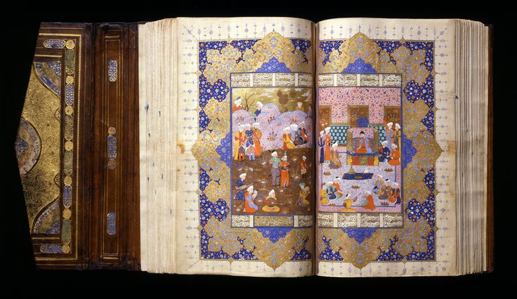 "A copy of Firdawsi's Shah-nama. These miniatures (fol. 243 recto and fol. 242 verso): ""Shah Luhrasp's Ascension to the Throne"" Iran, Shiraz; 973 H = 1565-1566"