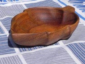 träskål från gRetro.se