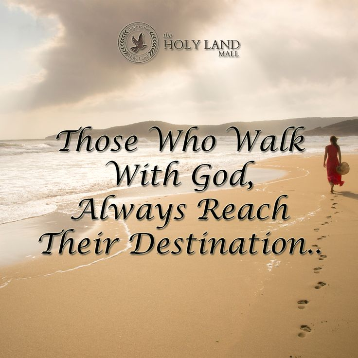 Inspirational Quotes About Walking With God: Inspiring Quotes Images On