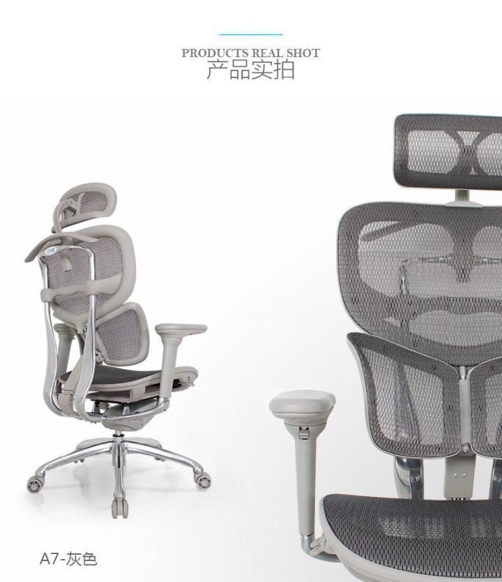 Ergonomic computer high mesh chairs office , comfort waist engineering chair