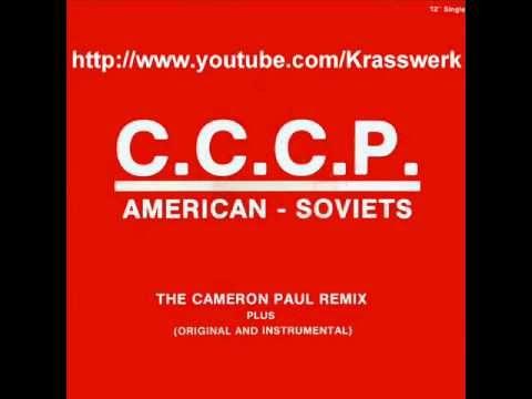 Microchip League (MCL) -  New York, New York (Dancefloor Cut Mix) - YouTube
