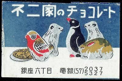 Old Matchbox Label Japan penguin