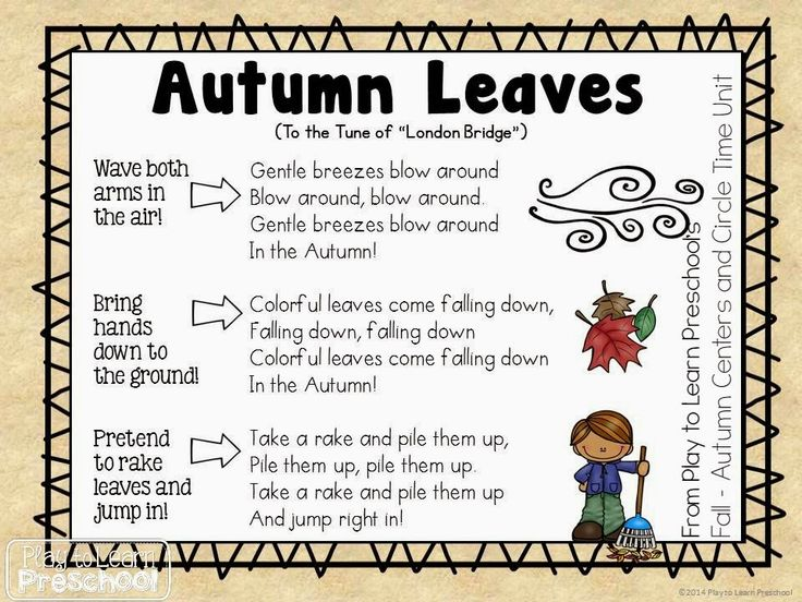 Autumn Leaves - Circle time song for preschoolers