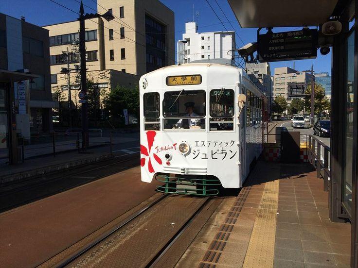 centram @Toyama-Japan