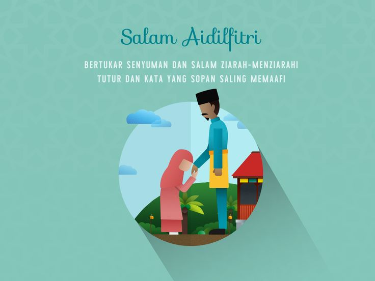 "A series of Raya Aidilfitri 2015 illustration design, inspired by ""Suasana Hari Raya"" song by Anuar Zain and Elliana."