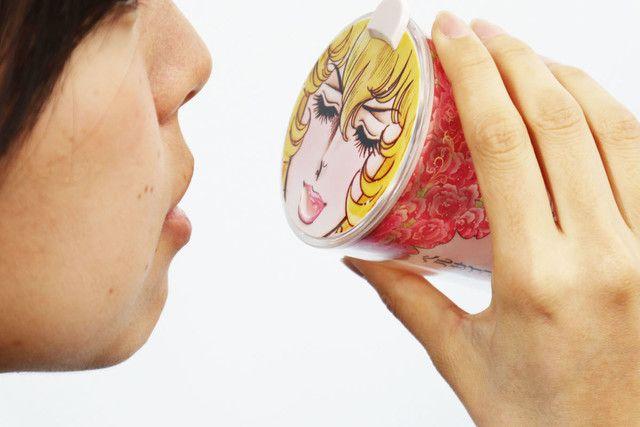 「オスカルとキスできるタンブラー」の使用例。