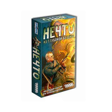 Купить настольную игру Нечто в Санкт-Петербурге (СПб). Цена, отзывы, правила, фото