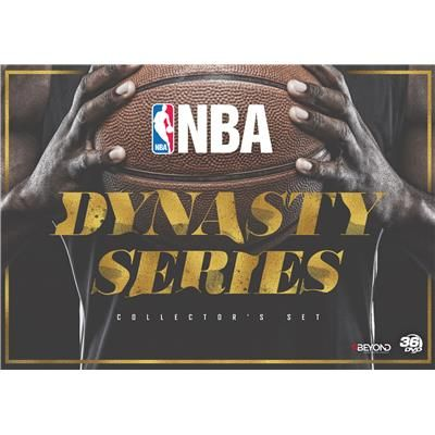 NBA Dynasty Series Collector's Set - FOR LEEROY