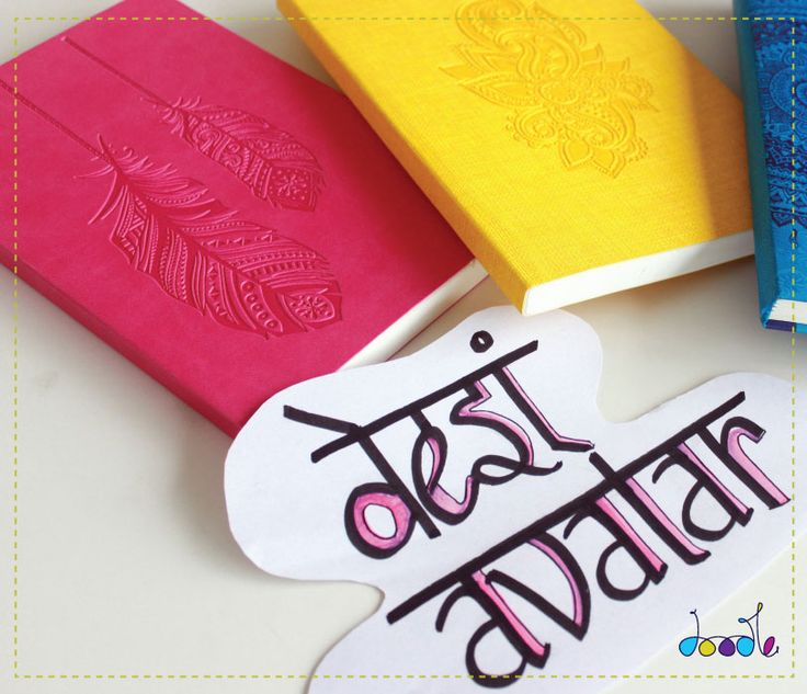Keep it real with our #ethnic collection! It's the perfect accessory to your #desi avatar! #fashiondiaries #diariesforwomen #premiumnotebooks #journals #fashion #fashionbloggers #lifestylebloggers #diaries #notebooks #classydiaries #chic #swag #notebooksforwomen #stationeryaddict #stationery #stationeryproducts #officesupply #weekenddiaries #weekend #saturdaystories #saturdayswag #sexysaturday #desithings #ethnicity
