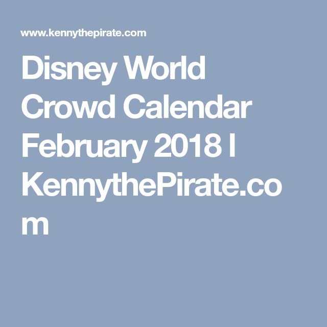 Disney World Crowd Calendar February 2018 l KennythePirate.com