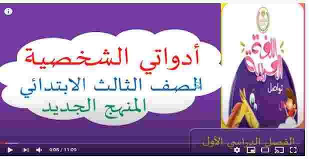 تحميل كتاب علم نفس الشخصية Pdf الدكتور حلمي المليجي Pdf Books Fall Preschool Activities Arabic Books