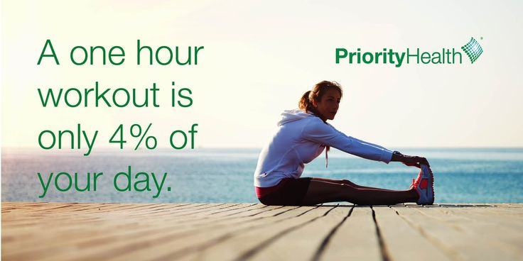 Get active, promote healthy lifestyles. There's no time like the present!
