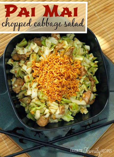 """This chopped cabbage and chicken salad (or as we call it, """"Pai Mai"""") is a staple salad in my husbands family. It is a great side dish or main dish!"""