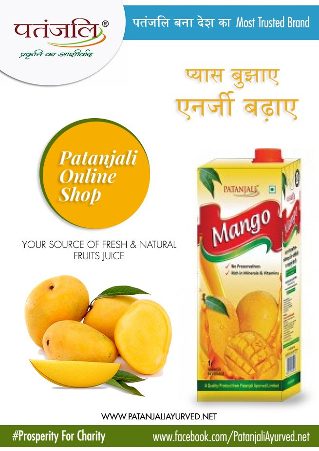 Patanjali Mango Juice . A product of Patanjali Ayurved Limited. Ready to serve fruit drink contains fruit juice without any preservative. Patanjali Mango Drink 200ml Price Rs.20