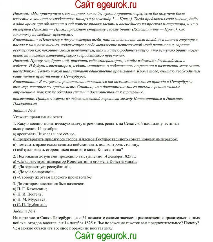 Тест по русскому языку 1 полугодие 3 класс система занкова