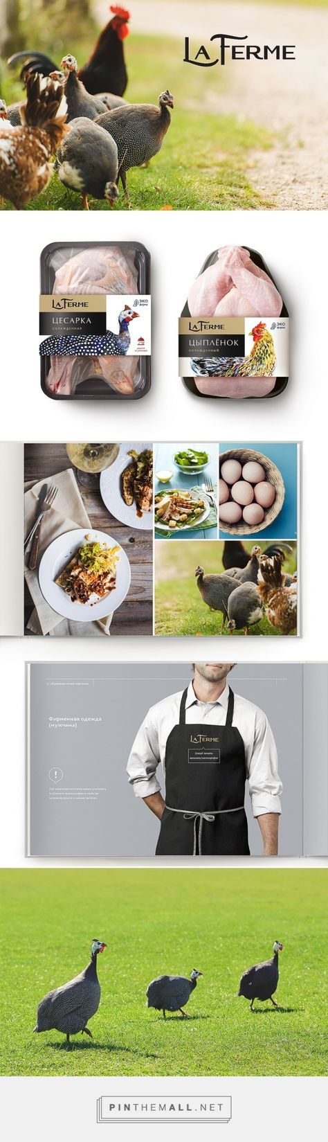 La Ferme – мясо птицы от Острова Свободы curated by Packaging Diva PD. Love this chicken and turkey packaging. Kitchen time : )