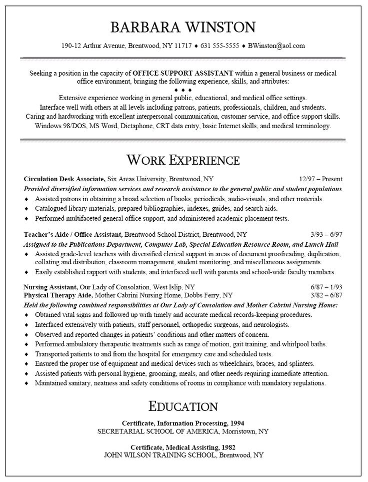 143 best Resume Samples images on Pinterest Resume, Colleges and - resume for teacher assistant