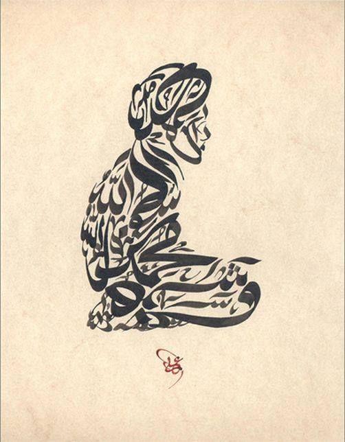 The 25 Best Urdu Calligraphy Ideas On Pinterest Persian