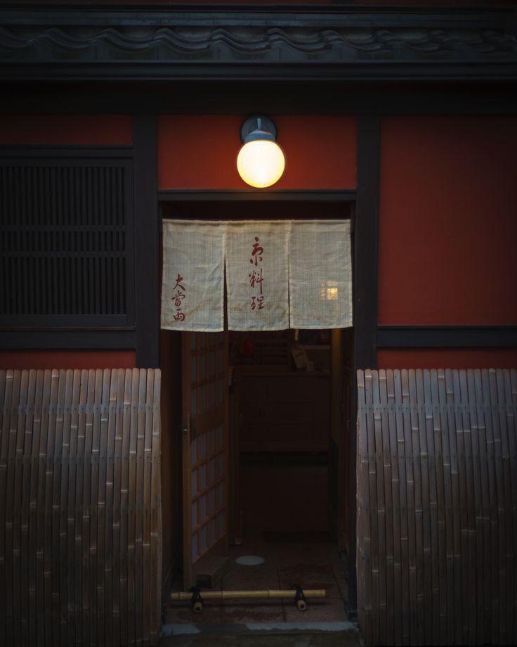 先斗町 京料理 大當両 KYOTO, JAPAN
