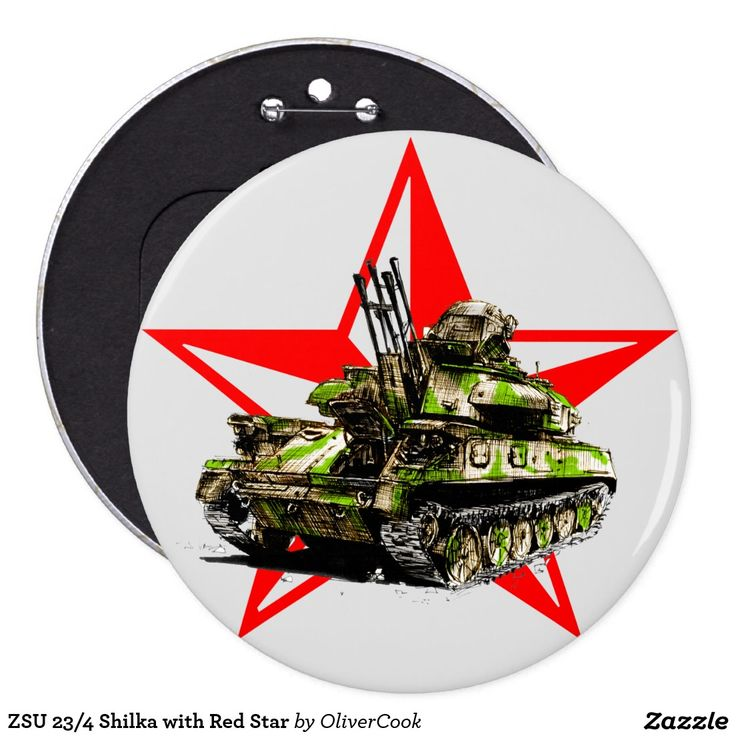 ZSU 23/4 Shilka with Red Star 6 Cm Round Badge