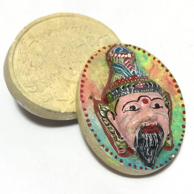 Siarn Ruesi Por Gae Ta Fai Paint See Nuea Pong Wan - Wai Kroo 2549 BE Lersi Hermit God Kroo Ba Krissana, $ 75.00