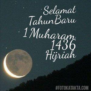 Gambar Dp Bbm Ucapan Tahun Baru Islam 2014 1436 Hijriah  - http://www.fotokatakata.com/gambar-dp-bbm-ucapan-tahun-baru-islam-2014-1436-hijriah.html