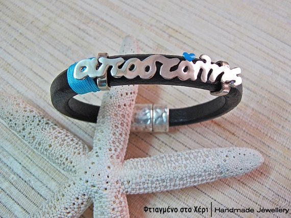 Handmade name in leather bracelet by FtiagmenoStoXeri on Etsy, €40.00