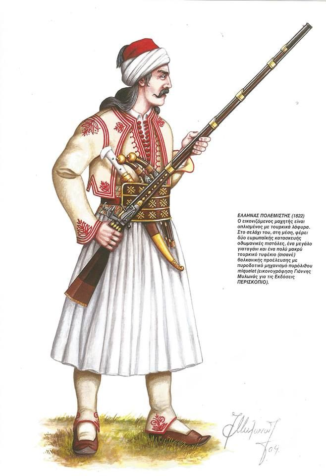 Greek rebel warrior (1822)