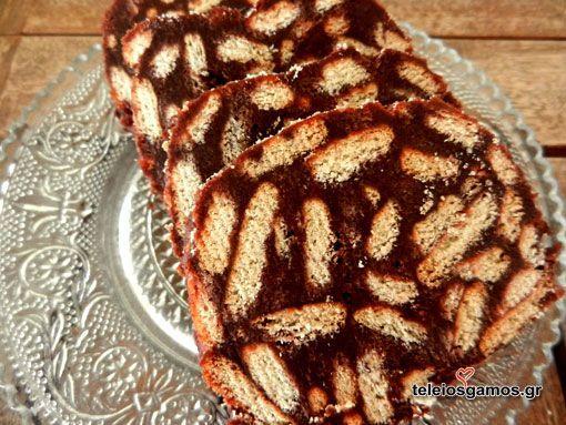 Γλυκό: Σοκολατένιο Μωσαϊκό με μπισκότα (χωρίς αυγά) | TeleiosGamos.gr