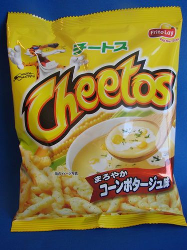 Japanese Cheetos Corn Potage Soup Crunchy Snacks Frito Lay Japan Candy New | eBay