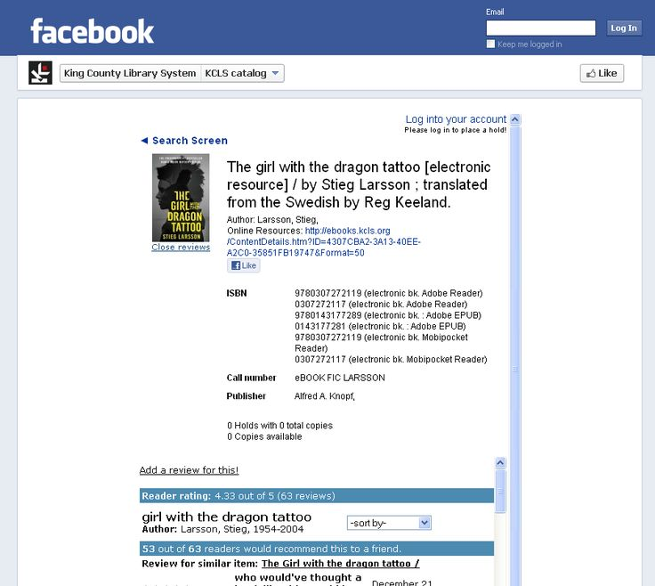 integrate OPAC onto facebook page