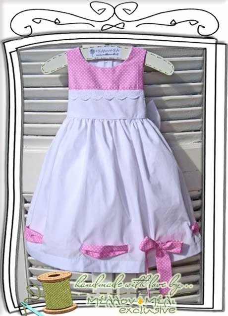 Βαπτιστικό φόρεμα Bella