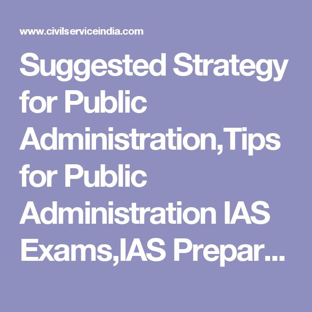 Suggested Strategy for Public Administration,Tips for Public Administration IAS Exams,IAS Preparation,Civil Service Exam Study Guide,Help on Civil Service Exam,Civil Service Examination Preparation Tool