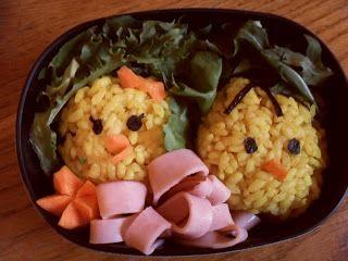 rice chicks :)