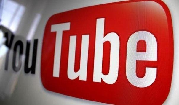 10 способов сделать свой бизнес звездой YouTube  YouTube — это не только место, где можно бесконечно смотреть на котиков. Некоторые, например, бросают работу и начинают свой бизнес именно с вирусного ролика в YouTube. Так поступил Павел Коломин, теперь его бизнес по продаже поступков приносит больше 1 000 000 чистыми в месяц.  YouTube привлекает в среднем более 130 миллионов посетителей в месяц. Пользуйтесь этой площадкой для продвижения вашей компании и, возможно, скоро вы будете получать…