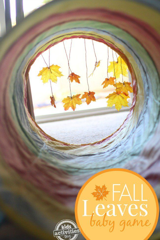 Make a simple fall baby game that is perfect for babies who love to move! A great activity for indoors on a rainy, fall day II Fall Leaves Baby Game