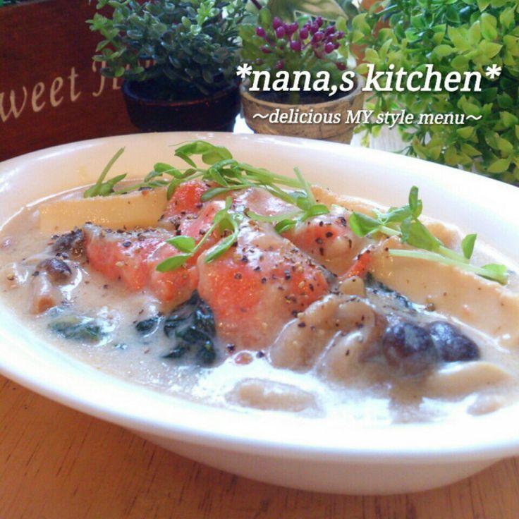 簡単15分cook*鮭と厚揚げの豆乳味噌クリームシチュー* 自宅でお手軽☆美味しいレシピ&ななちのボヤキブログ