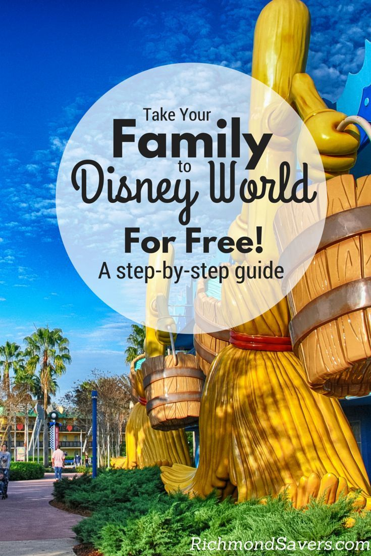 Yes, it's for real!  We were strategic with our credit card rewards and saved nearly $4,000 on our Disney World Vacation - Download the Free Guide today! #disney #travel http://www.richmondsavers.com/take-your-family-to-disney-world-for-free-step-by-step-instructions/