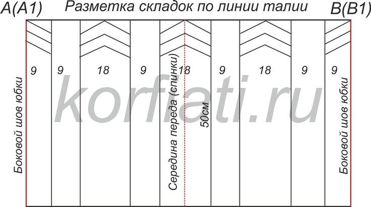 Ubka-pattern.png (1024×571)