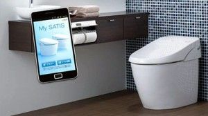 Smart Toilet: The Most Advanced & Luxurious Bathroom Product Ever Developed by SATIS via SocialRouge.ca