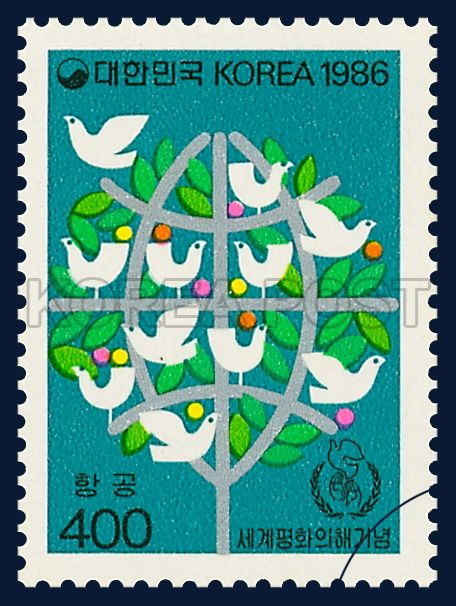 Postage Stamps Commemorative of International Year of Peace, dove, Bird, Turquoise, Green, 1986 01 15, 세계평화의 해 기념, 1986년 1월 15일, 1410, 지구와비둘기, postage 우표