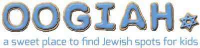 Gift Giveaway: Hanukkah Bingo Game - OOGIAHa sweet place to find Jewish spots for kids