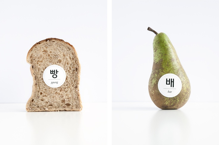 Korean Language feature; Cereal Magazine Volume 2: bread and pear