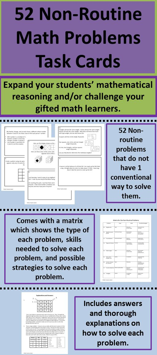 Students can read most math problems and solve them pretty quickly by completing one or two operations.  These are different! There can be many ways to approach these types of problems. $