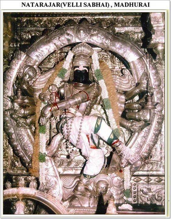 Nataraja.. The Rare Picture of Lord #Shiva #Nithyananda ...