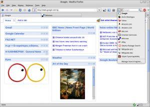 Το λεξικό τριανταφυλλίδη στον Firefox και σε άλλα προγράμματα