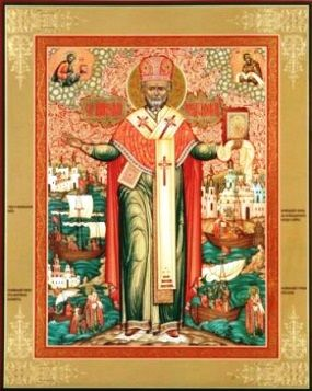 Икона Николай Чудотворец с житием 01 формта 30х40 см за 222 руб. Оргалит двойного тиснения