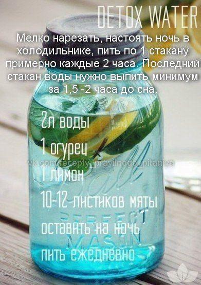 вода на день