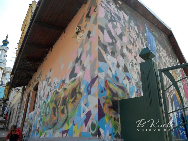 «Живые стены» на Андреевском спуске