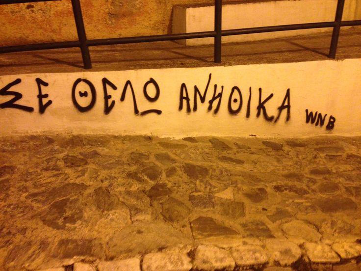 greek quotes | Tumblr
